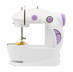 Cheapest Portable Sewing Machine in India